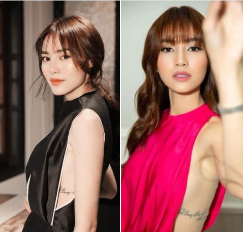Showbiz 2/3: Á hậu Trịnh Kim Chi quyên góp hơn 400 triệu đồng ủng hộ nghệ sĩ Thương Tín ảnh 3