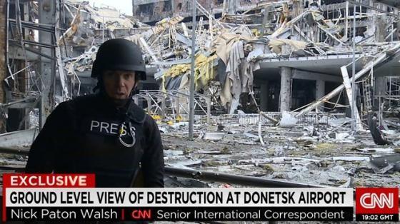 Ám ảnh ghê sợ của lính Ukraine tại sân bay Donetsk ảnh 3
