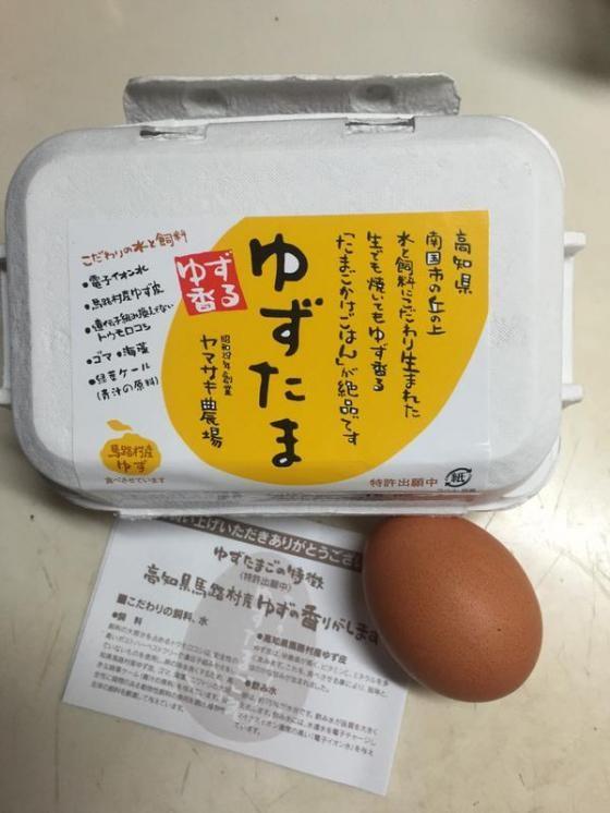 Sáng kiến khiến trứng gà thơm ngon mùi trái cây tươi ảnh 3