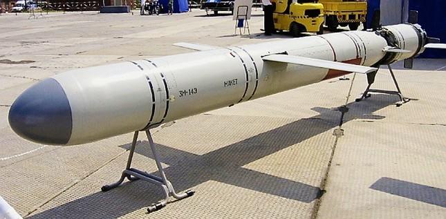 1001 thắc mắc: Tên lửa nào mang 6 lưỡi kiếm chuyên dùng để ám sát? ảnh 2