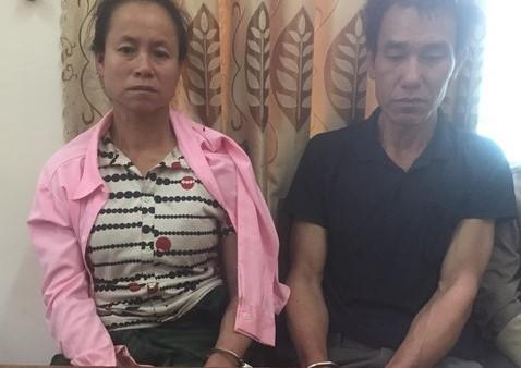 Chồng cầm dao đuổi chém công an 'giải cứu' vợ ảnh 1