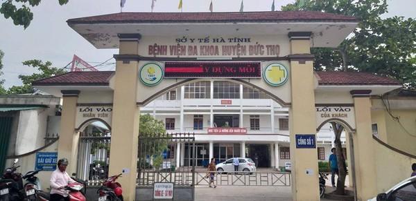 Sở Y tế Hà Tĩnh yêu cầu báo cáo vụ bác sĩ làm rách niệu đạo bệnh nhân ảnh 1