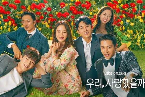 Song Ji-hyo 'mắc kẹt' với 4 người đàn ông của 'Phải chăng ta đã yêu' ảnh 1