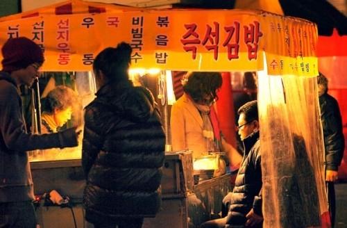 Món ăn cổ truyền Hàn Quốc dễ làm say lòng người ảnh 1