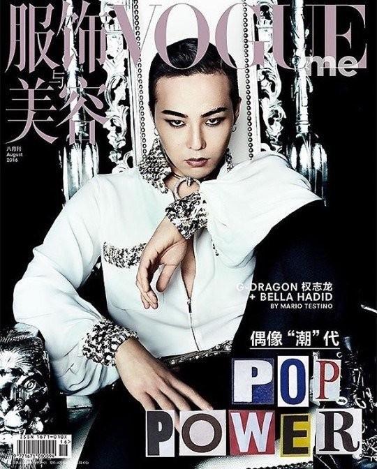 G-Dragon trang điểm đậm, tình tứ bên nàng mẫu gợi cảm Bella Hadid ảnh 5