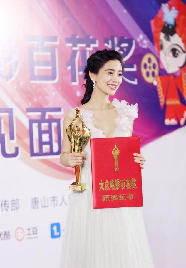 Diện váy hở sâu quá gợi cảm, Angelababy vinh dự nhận giải điện ảnh ảnh 6