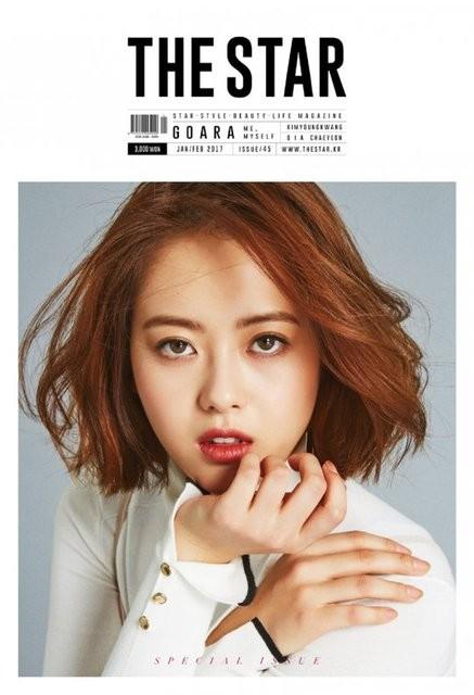 Mỹ nhân xứ Hàn xinh đẹp lung linh đón xuân ảnh 20