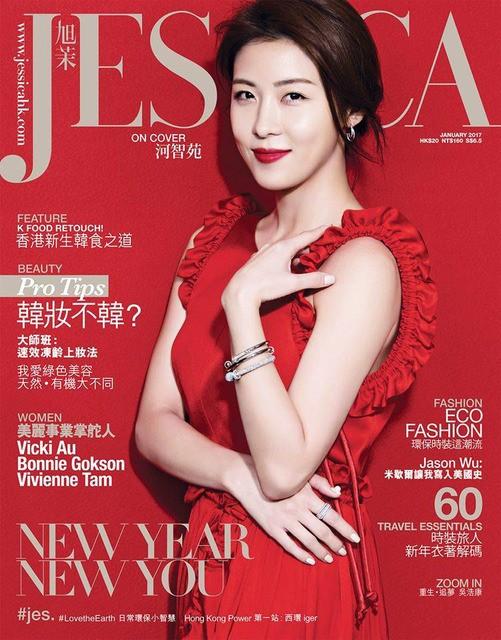 Mỹ nhân xứ Hàn xinh đẹp lung linh đón xuân ảnh 6