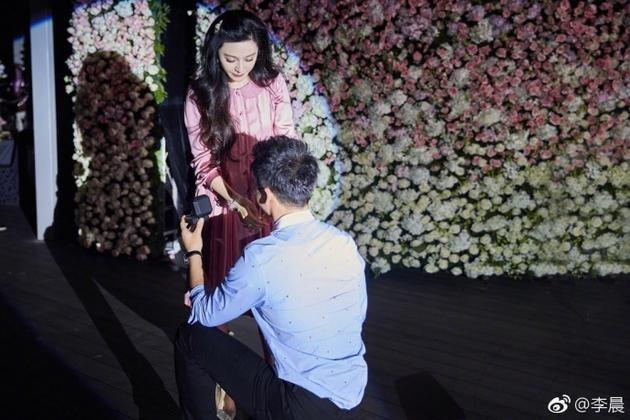 Phạm Băng Băng xúc động nghẹn ngào khi bạn trai Lý Thần cầu hôn ảnh 3