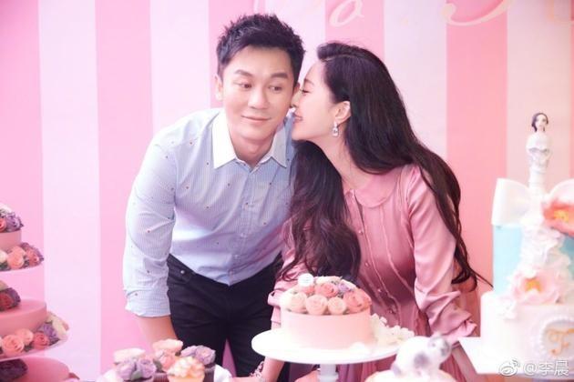 Phạm Băng Băng xúc động nghẹn ngào khi bạn trai Lý Thần cầu hôn ảnh 2