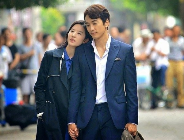Lưu Diệc Phi - Song Seung Hun đã thực sự chia tay ảnh 2