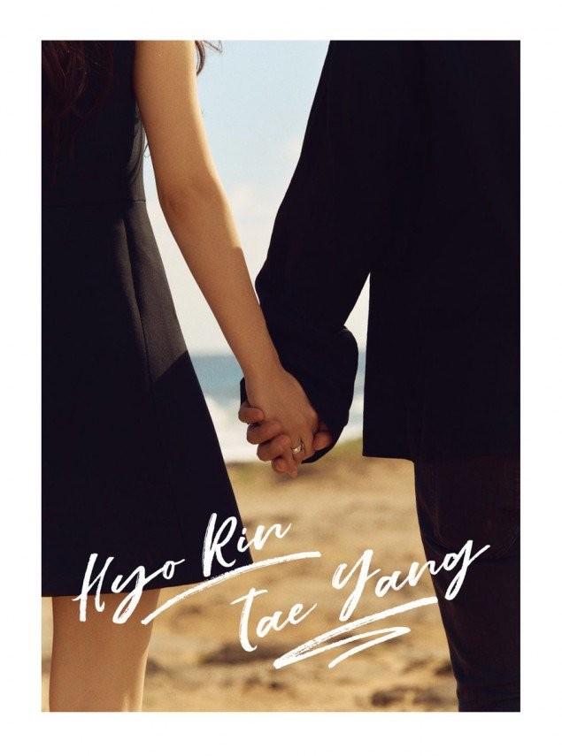 Hé lộ điều đặc biệt trong đám cưới Taeyang Big Bang - Min Hyo Rin ảnh 2