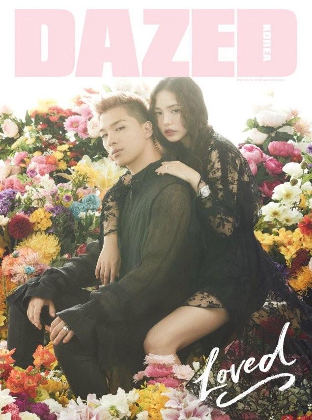 Hé lộ điều đặc biệt trong đám cưới Taeyang Big Bang - Min Hyo Rin ảnh 1
