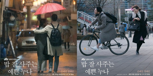 'Chị đẹp' Son Ye Jin thả tim vì hành động của tài tử 'Giày thủy tinh' ảnh 5