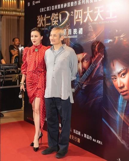 'Nữ hoàng màn ảnh' Hồng Kông Lưu Gia Linh U60 trẻ đẹp rực rỡ ảnh 7