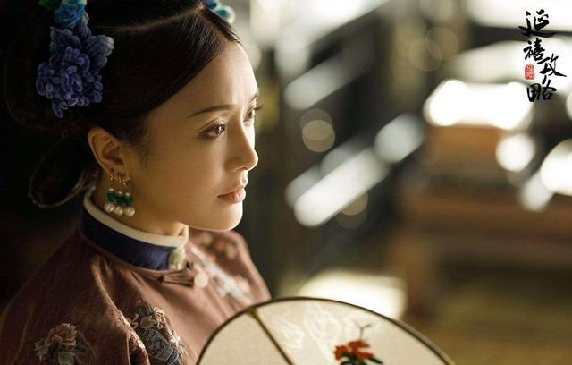 Mê mẩn nhan sắc 'Phú Sát hoàng hậu' trong 'Diên Hi Công Lược' ảnh 10