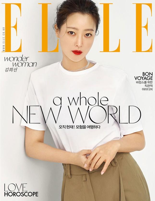 'Đệ nhất mỹ nhân xứ Hàn' Kim Hee Sun trẻ đẹp khó đoán tuổi ảnh 1