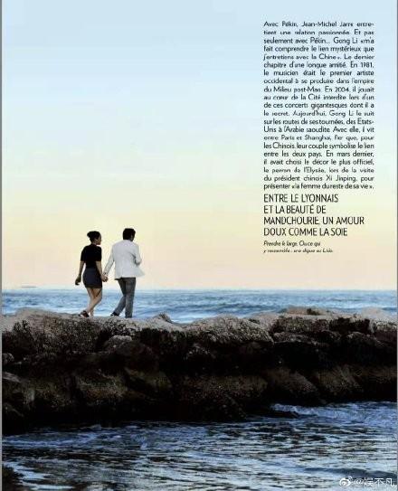 Củng Lợi và chồng 71 tuổi tình tứ mặn nồng trên báo Pháp ảnh 7