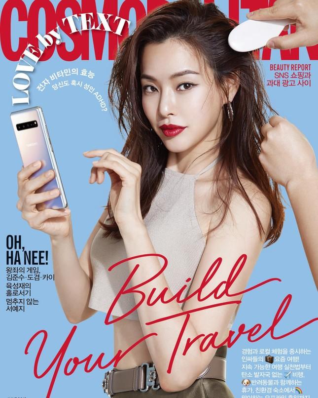 Hoa hậu Hàn Quốc Honey Lee U40 ngày càng đẹp rực rỡ ảnh 11