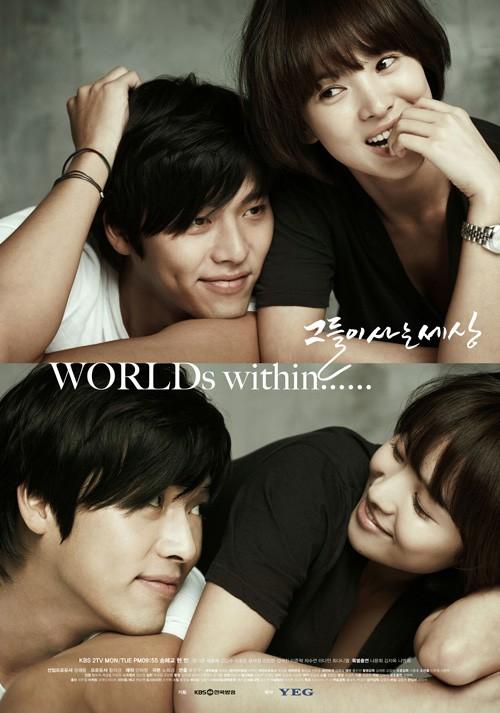 Phía Hyun Bin nói gì về tin đồn 'săn gái' và hẹn hò bạn diễn Son Ye Jin? ảnh 10