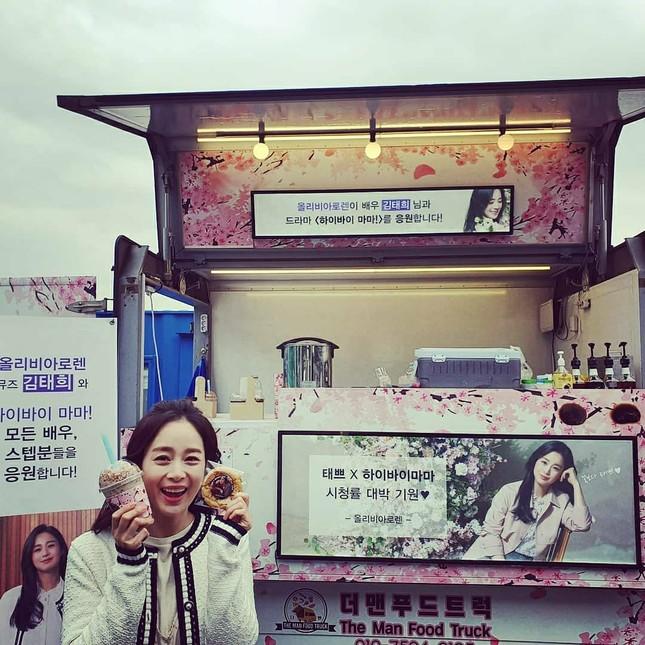 Ảnh tình tứ của vợ chồng Kim Tae Hee khiến fan 'phát sốt' ảnh 20