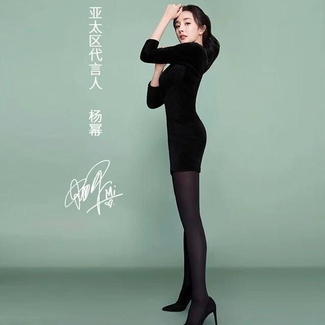 Dương Mịch mặc váy ngắn bó sát khoe chân thon dài ảnh 15