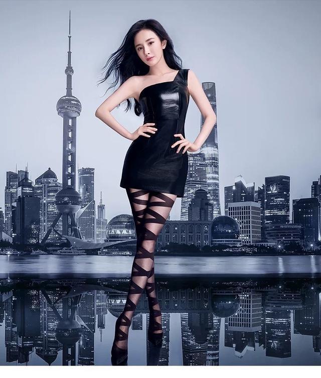 Dương Mịch mặc váy ngắn bó sát khoe chân thon dài ảnh 4