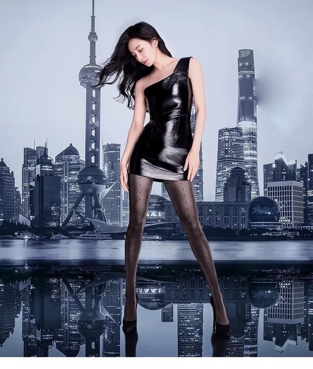 Dương Mịch mặc váy ngắn bó sát khoe chân thon dài ảnh 7