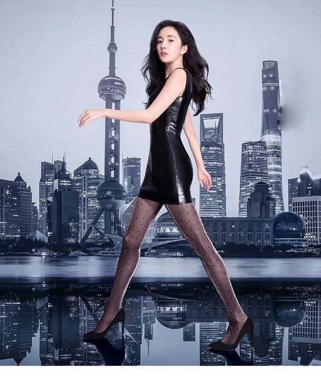 Dương Mịch mặc váy ngắn bó sát khoe chân thon dài ảnh 9