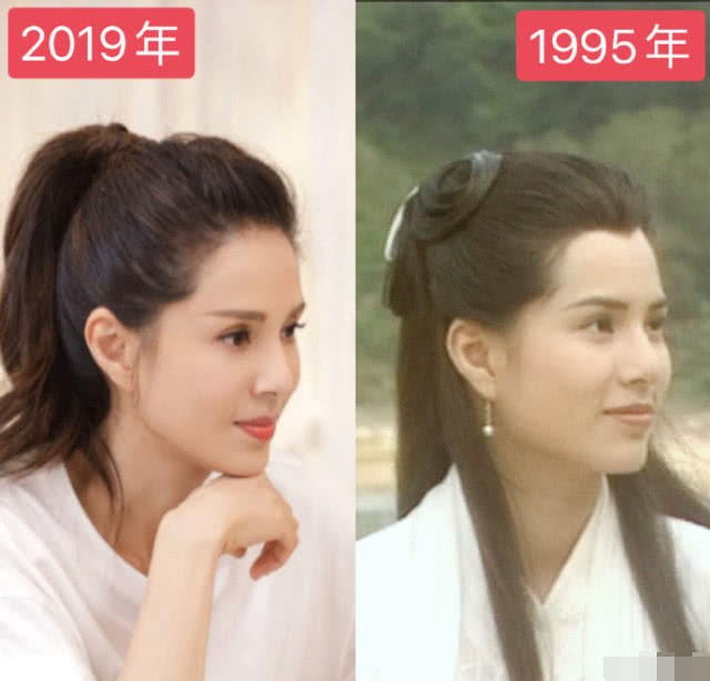 Kinh ngạc sắc vóc U50 trẻ đẹp của 'Tiểu Long Nữ' Lý Nhược Đồng ảnh 1