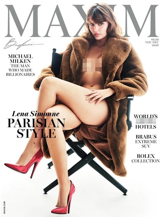 'Bóng hồng Pháp' Lena Simonne như 'quả bom gợi cảm' trên bìa Maxim ảnh 1