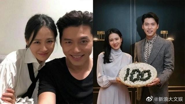 Son Ye Jin đón tuổi 39 ngập hoa và quà, fan tái hiện khoảnh khắc 'hạ cánh nơi anh' ảnh 5