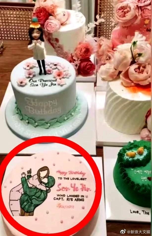 Son Ye Jin đón tuổi 39 ngập hoa và quà, fan tái hiện khoảnh khắc 'hạ cánh nơi anh' ảnh 2
