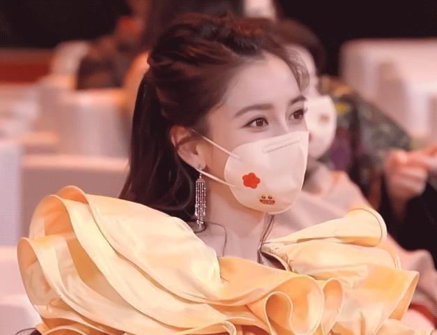 Angelababy phớt lờ Huỳnh Hiểu Minh, vợ chồng như hai người xa lạ ảnh 1