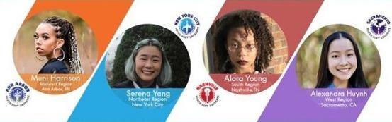Nữ sinh gốc Việt 18 tuổi học đại học Stanford, thắng giải thưởng thơ thanh niên của Mỹ ảnh 1