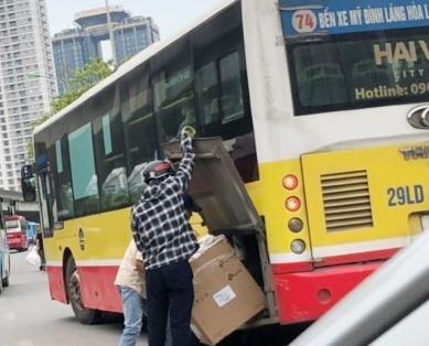 """Xe buýt hoạt động như """"xe dù"""" bị yêu cầu giải trình để xử lý ảnh 8"""
