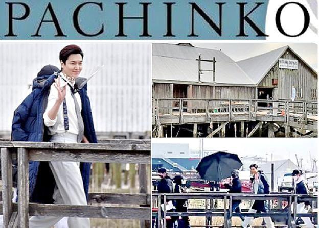 Những hình ảnh mới nhất của Lee Min Ho trong Pachinko, khiến fans 'rụng tim' ảnh 15