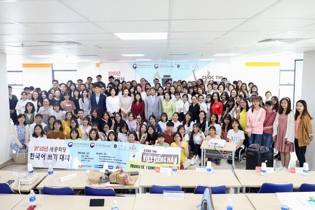 """Tìm ra chủ nhân giải thưởng Cuộc thi viết tiếng Hàn """"King Sejong"""" ảnh 3"""