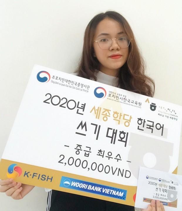 """Tìm ra chủ nhân giải thưởng Cuộc thi viết tiếng Hàn """"King Sejong"""" ảnh 2"""
