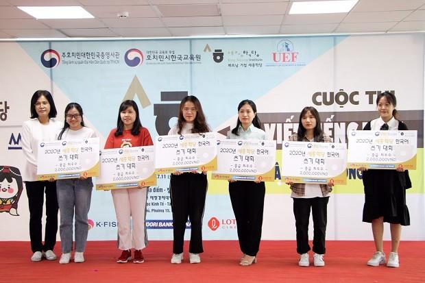 """Tìm ra chủ nhân giải thưởng Cuộc thi viết tiếng Hàn """"King Sejong"""" ảnh 1"""