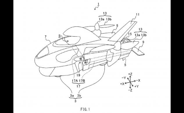 Subaru đăng ký thiết kế môtô bay ảnh 1