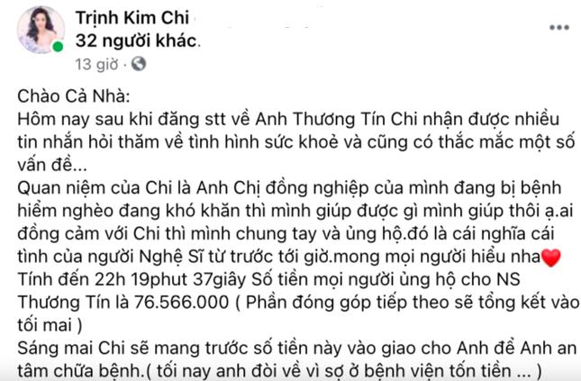 Nghệ sĩ kêu gọi ủng hộ Thương Tín sau nhập viện vì đột quỵ ảnh 2