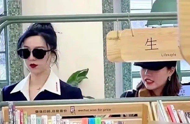 Phạm Băng Băng xuất hiện ở nơi công cộng mà không đeo khẩu trang, gây tranh cãi ảnh 4