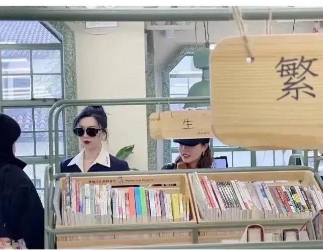 Phạm Băng Băng xuất hiện ở nơi công cộng mà không đeo khẩu trang, gây tranh cãi ảnh 11