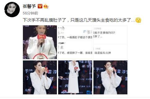 Cô vợ quân nhân đẹp nhất C-biz, Trương Hinh Dư phủ nhận tin đồn đang mang thai lần hai ảnh 4