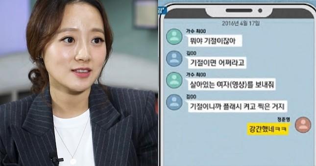 K-biz 19/5: Scandal mới của K-biz sắp được tiết lộ, Jiyeon (T-ara) và Song Jae Rim hẹn hò? ảnh 9