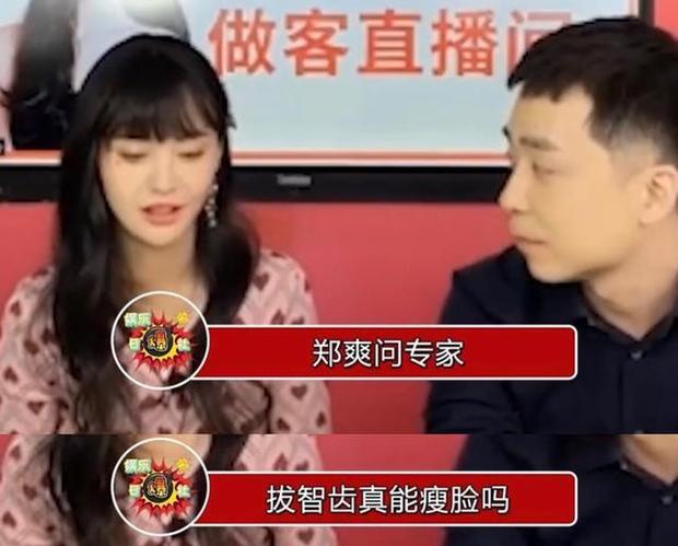 """Nữ diễn viên """"vạ miệng"""" nhất showbiz Hoa ngữ: Một lời nói đủ để dậy """"sóng"""" các fandom ảnh 5"""