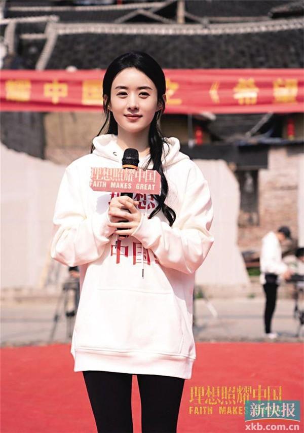 """""""Nín thở"""" trước visual mới của Triệu Lệ Dĩnh, nhưng tâm điểm chú ý mới thực sự bất ngờ ảnh 8"""