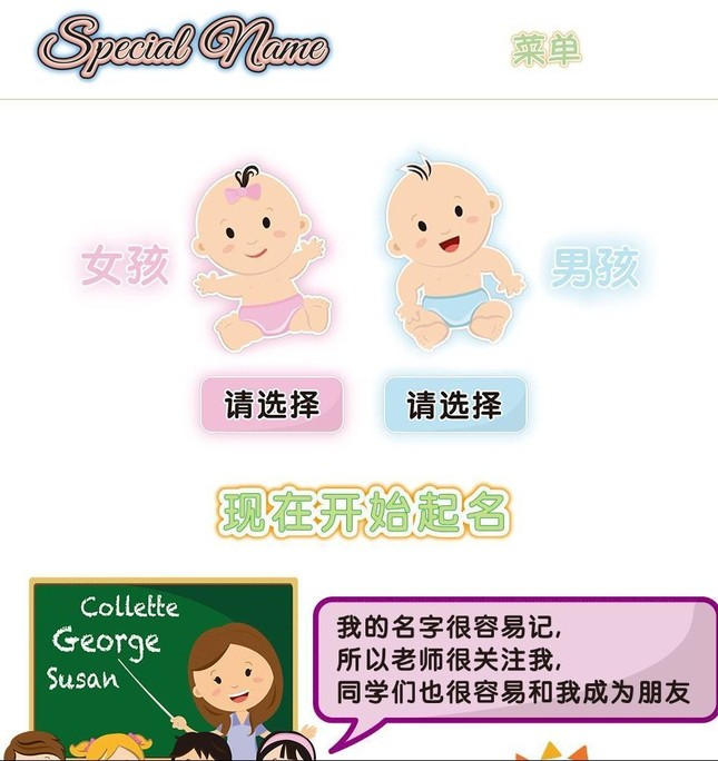Bé gái 15 tuổi kiếm tiền dễ dàng nhờ lập web đặt tên tiếng Anh cho trẻ em Trung Quốc ảnh 2