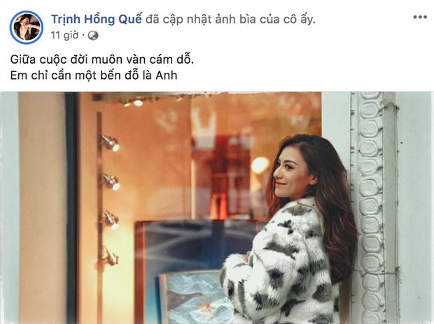 Hơn một tháng sau khi chia tay bạn gái Việt kiều, Huỳnh Anh nên duyên với Hồng Quế? ảnh 3